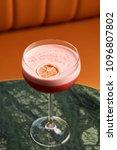 classical katana cocktail on... | Shutterstock . vector #1096807802