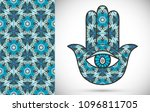 boho hamsa hand  protection... | Shutterstock .eps vector #1096811705