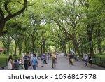 august 19  2012   new york  new ...   Shutterstock . vector #1096817978