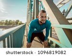 young handsome man taking a... | Shutterstock . vector #1096819082