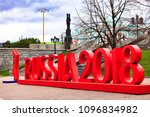 yekaterinburg  russia   may 21  ... | Shutterstock . vector #1096834982