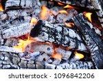 coals in an extinct fire.... | Shutterstock . vector #1096842206