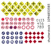 illustration of traffic sign in ... | Shutterstock .eps vector #1096853585