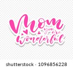 happy mother's day postcard.... | Shutterstock .eps vector #1096856228