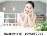 beauty concept of asian girl.... | Shutterstock . vector #1096857068