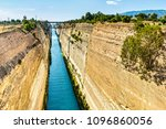 the corinth canal  is a canal... | Shutterstock . vector #1096860056