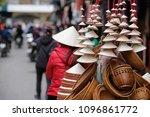 street vendor in hanoi old...   Shutterstock . vector #1096861772