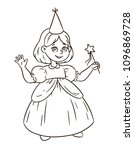 a girl in a princess dress with ... | Shutterstock .eps vector #1096869728