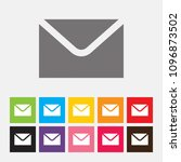 email icon   vector | Shutterstock .eps vector #1096873502