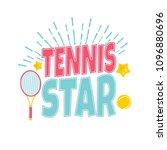 bright tennis design. logo icon ...   Shutterstock . vector #1096880696
