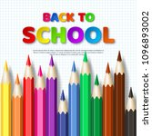 back to school typography... | Shutterstock .eps vector #1096893002