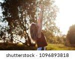 cute charming girl in summer in ...   Shutterstock . vector #1096893818
