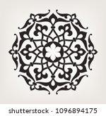 circularfloral  pattern....