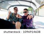 two tourist man friends being... | Shutterstock . vector #1096914638