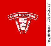 doner kebab logo. vector emblem ... | Shutterstock .eps vector #1096916786