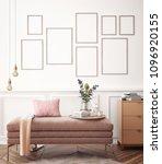 living room interior wall mock... | Shutterstock . vector #1096920155