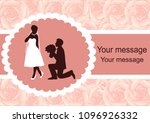 invitation card with the bride... | Shutterstock . vector #1096926332