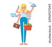 multitasking woman. super mom   ... | Shutterstock .eps vector #1096937045