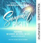 summer party poster. palm leaf... | Shutterstock .eps vector #1096959926