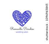 vector scandinavian logotype ... | Shutterstock .eps vector #1096965845