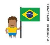 brazil national football team... | Shutterstock .eps vector #1096969856