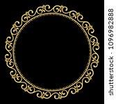 decorative frame. elegant... | Shutterstock .eps vector #1096982888