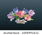 beautiful retro label with... | Shutterstock .eps vector #1096991612