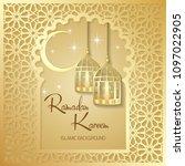 ramadan kareem greeting card.... | Shutterstock .eps vector #1097022905