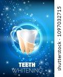 teeth whitening concept vector... | Shutterstock .eps vector #1097032715
