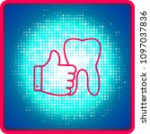 tooth sign with thumbs up...   Shutterstock .eps vector #1097037836