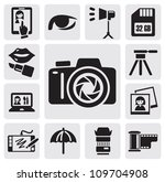 Vector Black Photo Icons Set O...
