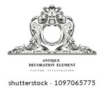 vintage architectural... | Shutterstock .eps vector #1097065775