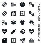 set of vector isolated black...   Shutterstock .eps vector #1097073962