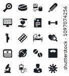 set of vector isolated black...   Shutterstock .eps vector #1097074256