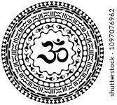 circular pattern in form of... | Shutterstock .eps vector #1097076962