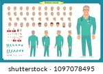 front  side  back view animated ... | Shutterstock .eps vector #1097078495