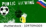 football   soccer public...   Shutterstock .eps vector #1097094305