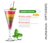 exotic fruits cocktail vector... | Shutterstock .eps vector #1097103692