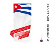 vector abstract banner template ... | Shutterstock .eps vector #1097137766