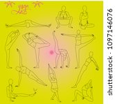 12 poses of yoga  made with a... | Shutterstock .eps vector #1097146076