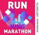 running banner or poster ...   Shutterstock .eps vector #1097184776