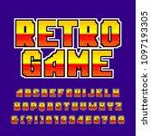 old game alphabet font.... | Shutterstock .eps vector #1097193305