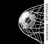 soccer ball in goal illustration | Shutterstock .eps vector #1097195315