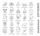 holidays linear icons set.... | Shutterstock .eps vector #1097203055