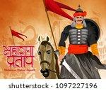 maharana pratap  was a rajput... | Shutterstock .eps vector #1097227196