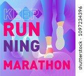 running banner or poster ...   Shutterstock .eps vector #1097234396