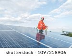 engineers are checking the...   Shutterstock . vector #1097258906