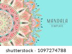 Vector Mandala Template Pattern ...
