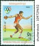 kampuchea circa 1983  a stamp...   Shutterstock . vector #109729652