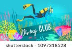 vector cartoon style underwater ... | Shutterstock .eps vector #1097318528